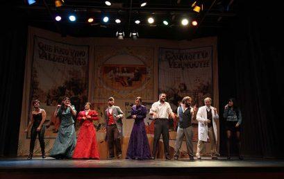"""El Grupo de la Escuela Municipal de Teatro de Adeje estrena este viernes """"El sueño de una noche de verano"""""""