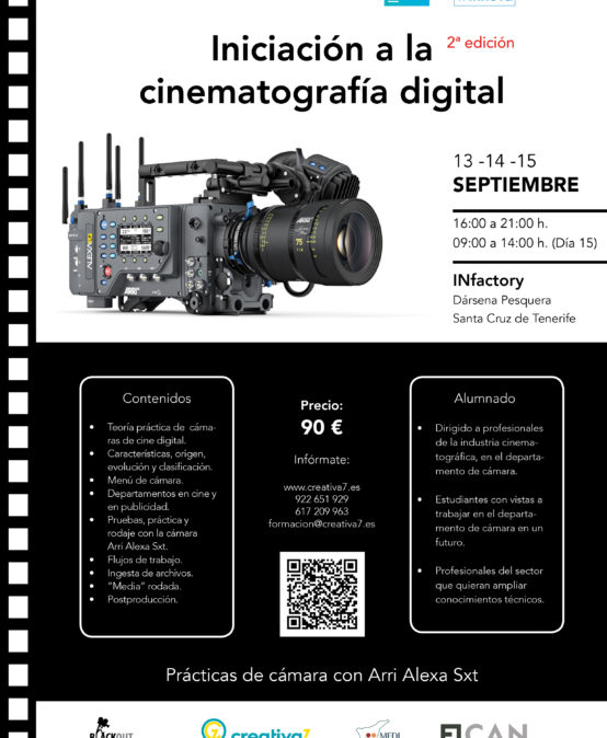 Iniciación a la cinematografía digital (2ª edición)